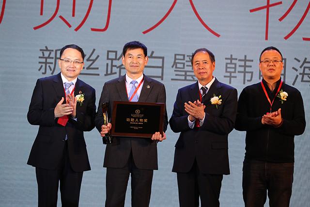 中国无缝墙布产业十周年功勋人物奖